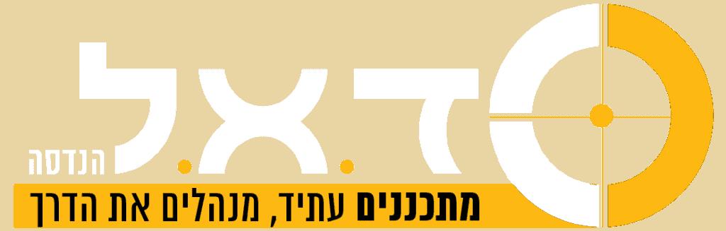 בניית אתר - לוגו דאל