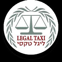 לוגו ליגל טקסי