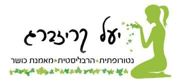 לוגו - יעל קרייזברג