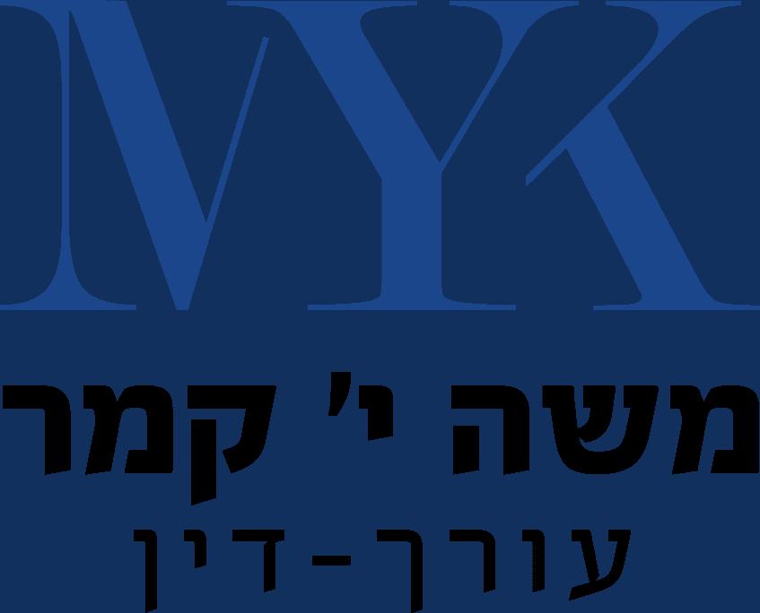 בניית אתר - משה קמר