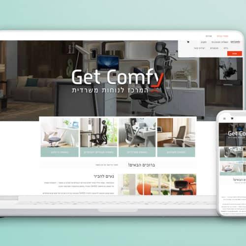 בניית אתרים - get comfy