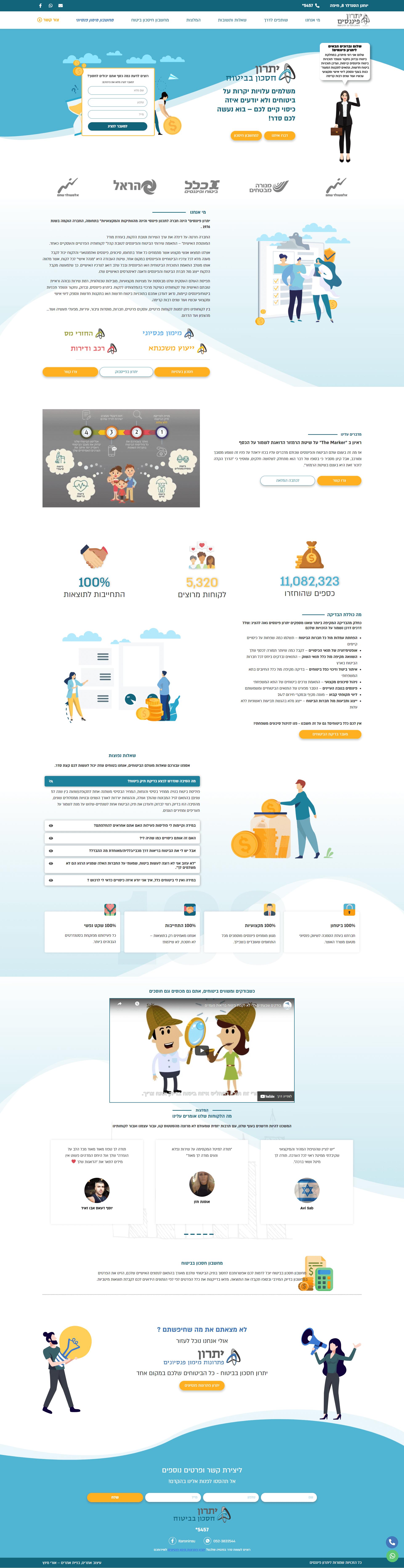 בניית אתרים - יתרון פיננסים